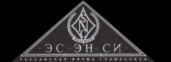 SNC Records